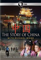 The Story of China (2-DVD)