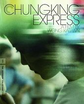 Chungking Express (Blu-ray, Criterion Collection)