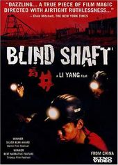 Blind Shaft (Mang Jing)