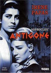 Antigone (Greek, Subtitled in English)