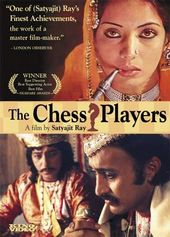 The Chess Players (Urdu, Subtitled in English)
