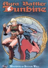 Aura Battler Dunbine, Volume 7 - Mysteries of