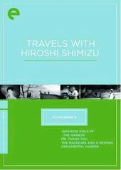 Eclipse Series 15: Travels With Hiroshi Shimizu