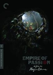 Empire of Passion (Criterion)
