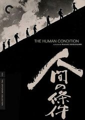 The Human Condition (Criterion Collection, 4-DVD)