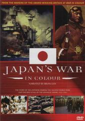 WWII - Japan's War In Colour