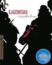 Kagemusha (Blu-ray, Criterion Collection)