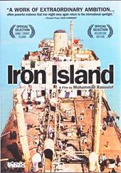 Iron Island (Persian, Subtitled in English)