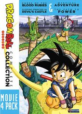 Dragonball - 4 Movie Pack