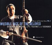 Music of Central Asia, Volume 2 - Invisible Face