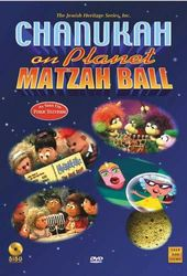Chanukah on Planet Matza Ball