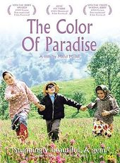 The Color of Paradise (Original Persion,