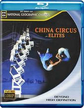 China Circus Elites (Blu-ray)