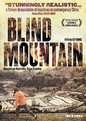 Blind Mountain (Widescreen)