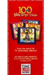 100 Bible Songs 4 Kids (4-CD)