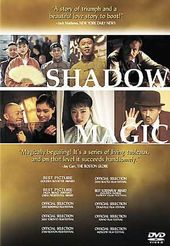 Shadow Magic (Widescreen) (Mandarin, subtitled in