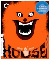 House (Blu-ray, Criterion Collection)