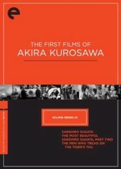 The First Films of Akira Kurosawa (Criterion