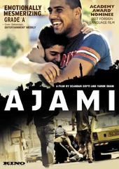 Ajami (Arabic & Hebrew, Subtitled in English)