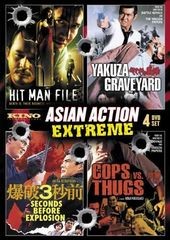 Asian Action Extreme: Hit Man File / Yakusa