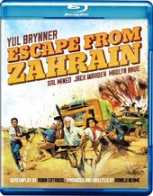 Escape from Zahrain (Blu-ray)