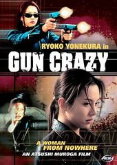 Gun Crazy: A Woman from Nowhere