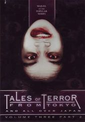 Tales of Terror from Tokyo, Volume 3, Part 2