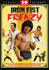 Iron Fist Frenzy (13-DVD)