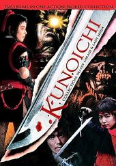 Kunoichi Collection (2-DVD)