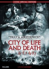 City of Life and Death (Special Edition) (2-DVD)