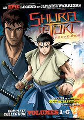 Shura No Toki Collection (6-DVD)