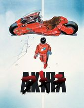 Akira (Collector's Case) (Blu-ray + 2-DVD)