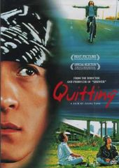 Quitting (Zuotian) (Chinese, Subtitled in English)