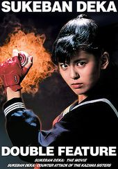 Sukeban Deka Double Feature - Sukeban Deka: The