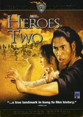 Heroes Two (Enhanced Edition)