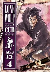 Lone Wolf and Cub: TV Series - Series 4 (Episodes