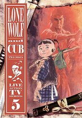 Lone Wolf and Cub: TV Series - Series 5 (Episodes