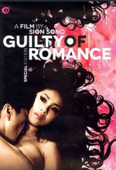 Guilty of Romance (Special Edition)