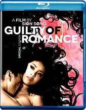 Guilty of Romance (Blu-ray, Special Edition)