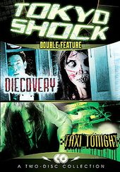 Tokyo Shock Double Feature - Diecovery / Taxi