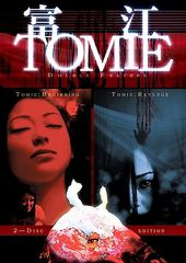 Tomie Double Feature - Tomie Beginning / Tomie