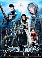 Ultimate Death Trance (2-DVD, Tin Packaging)
