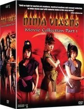 Ninja Vixens: Movies 1-5 Box (5-DVD)