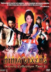 Ninja Vixens: Movies 6-10 Box (5-DVD)