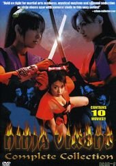 Ninja Vixens - Complete Box Set (10-DVD)