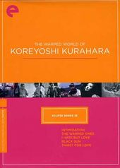 The Warped World of Koreyoshi Kurahara (5-DVD)