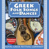 Greek Folk Songs and Dances