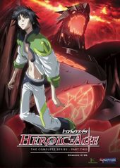 Heroic Age - Complete Series Part 2 (2-DVD)