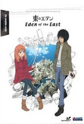 Eden of the East - Complete Series (2-DVD)