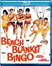 Beach Blanket Bingo (Blu-ray)